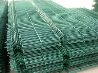 Fence Panels - Anping Fansi Metal Wire Mesh Factory